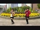【まみお】 フカヨミ 【踊ってみた】