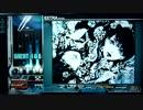 【beatmania IIDX】 JOMANDA (SPA) 【tricoro】