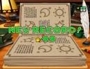 【GCTAS】マリオパーティ4 チャレンジぱらぱらブックを限界までプレイ
