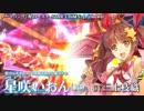 【C83】マジカルバトルフェスタ・魔法少女☆星咲いおんプロローグ