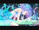 【蒼姫ラピス】 ウィンター ・ ハッピーナイト 【Clean Tears】