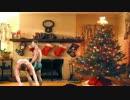 本格的♂ビリークリスマス