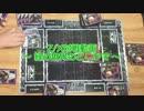Z/X対戦動画 ~ 緑の世界のどこかで ~ 第17回