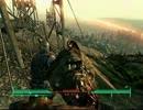 目指せ天然ヌカパンチ! Fallout3字幕プレ