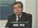 【岡田邦宏】再びの政権交代で日本はどうなる?[桜H24/12/20]