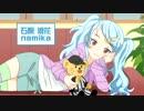 僕の妹は「大阪おかん」第1話「ある朝、大阪おかんの妹ができまして。」