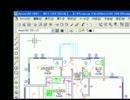 AutoCAD 2007使い方講座 基本操作編 2章