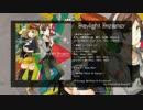 【C83】Daylight Dreamer / PolyphonicBranch【クロスフェード】