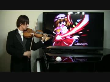 【U.N.オーエン】最終鬼畜妹をヴァイオリンで演奏【フランドール・S】