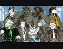 【UTAU獣人】秘密の放課後【コラボカバー】