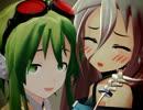 【トークロイド】IAさんとゆかりさんとGUMIさんの飲み会【第6話】