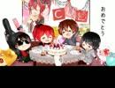 【ニコカラ】 Magical Birthday☆ ~お誕生日は納豆で~ (On Vocal)