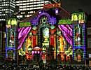 東京ミチテラス 2012 TOKYO HIKARI VISION