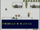 【新桃太郎伝説】新・小悪党が思い出を残すpart22【初見実況】