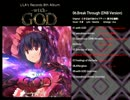 【C83】with GOD / LiLA'c Records クロスフェード【東方アレ...