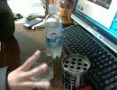 炭酸水好きな俺のシュワシュワ動画 part5 トップバリュ