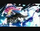 【幽雅に咲かせ、墨染の桜】 インターセプト・ザ・ワールド 【東方Vo】