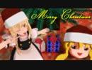 【東方MMD】まりサンタのクリスマス