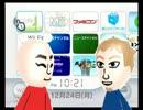 【実況プレイ】wiifitの通販番組がヒドイ【通販風】