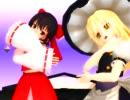 【東方MMD】霊夢と魔理沙で少女未遂