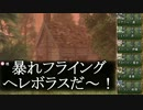 【iM@S×SW2.0】レーゼルドーンの開拓者たち:16-01【卓ゲM@Ster】
