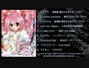 【C83】Bell Clef アニメソングオルゴール Vol.3 全曲デモ
