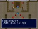 【新桃太郎伝説】新・小悪党が思い出を残すpart23【初見実況】
