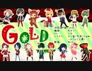 -GOLD-゚.+:。X'mas Edition゚.+:。