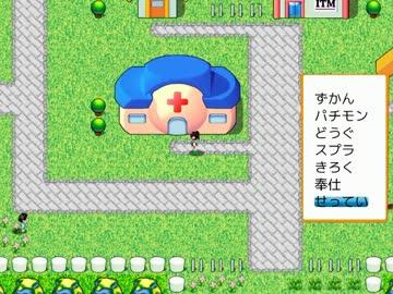 ポケモン ゲーム 無料 ダウンロード