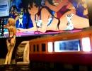 京阪電車 旧3000特急車アラーム時計 引退記念特別バージョン