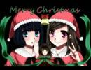 楽しく『炎上のメリークリスマス』 歌っ