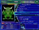 DTXMania : ドラゴンクエスト4 デスピサロ戦 その2