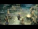 NGC 『The Elder Scrolls V: Skyrim』 生実況 第53回 2/2