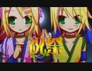 【鏡音リン・レン】 祝祭 【民族調オリジナル曲・PV付】