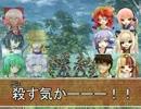 【東方卓遊戯】悪霊とVOCALOIDのソード・ワールド2.0 2-2【ボカロRPG】