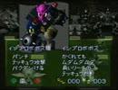 チョコボの不思議なダンジョン2 インプロボボスBGM【30分耐久】