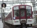 天理教月次祭開催による臨時列車を撮影