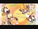 【鏡音リン・レン】sweet sparkling!【オ