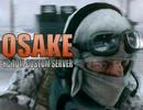BF3 OSAKE Welcome Back 泥酔編