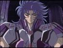 秘密結社サガの爪 前編【聖闘士星矢MAD】