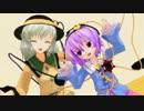 【MMD】ちっちゃくされたよ!【悟り】 thumbnail