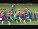 チャリティサッカー ゴンゴール