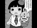 VOMIC ゴーレム・ア・GO!GO! (4)
