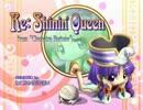 [BMS] Re: Shinin' Queen / ねこみみ魔法使い
