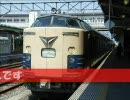 【A列車で行こう7】糖武鉄道開発日記 第11話:北から南から