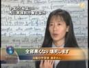 【新唐人】中国の『地獄』―馬三家強制労働収容所