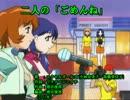 【ニコカラ】二人の「ごめんね」【On.Vocal】
