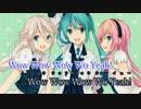 【ニコカラ】ハローラフター (OFF Vocal)【キー +5】色分け済み thumbnail