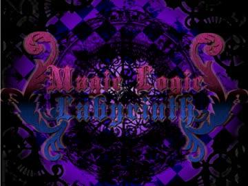 a_hisa - Magic Logic Labyrinth