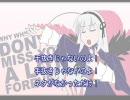 【水銀党員VS釘宮厨】狂気のたれこぴは魔理沙をry【たぴおか&recog】